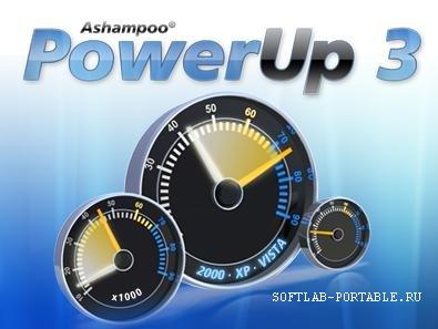 Ashampoo PowerUp 3.23 Portable