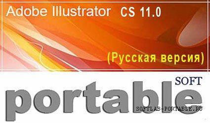 Adobe Illustrator CS 11.0 Portable Rus
