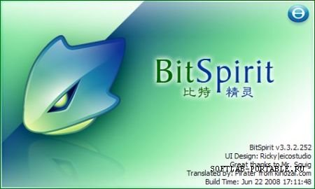 BitSpirit 3.6.0.550 Portable