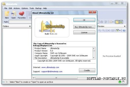 UltimateZip 9.0.1.51 Portable