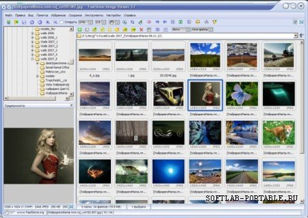 FastStone Image Viewer 7.4 Portable