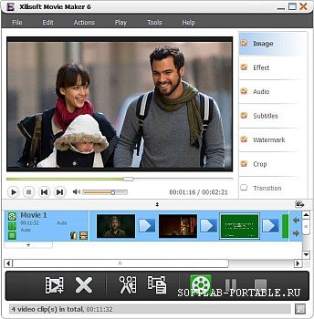 Xilisoft Movie Maker 6.6.0.20170123 Portable