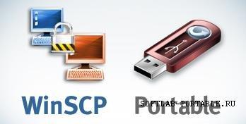 WinSCP 5.17.7 Portable