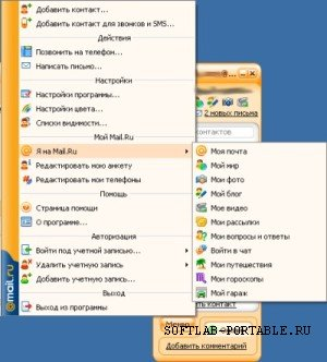 Mail Agent 10.0 Build 30632 Portable