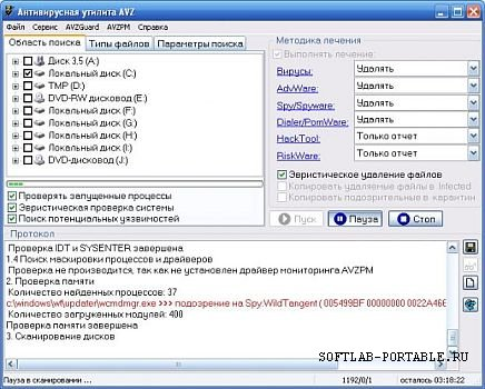 AVZ Antiviral Toolkit 5.16 Portable