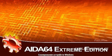 AIDA64 Extreme / Business 6.25.5400 Final Portable