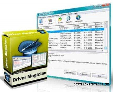 Driver Magician Lite 4.90 Portable
