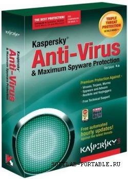 Kaspersky Virus Removal Tool 15.0.22.0 (2020.01.01) Portable