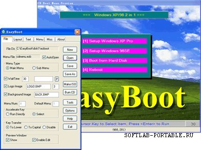 EasyBoot 6.6.0.800 Portable