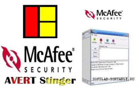 McAfee AVERT Stinger 12.1.0.3349 Portable