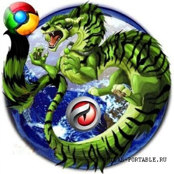 Comodo Dragon 87.0.4280.141 Portable