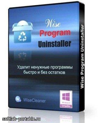 Wise Program Uninstaller 2.3.8.142 Portable