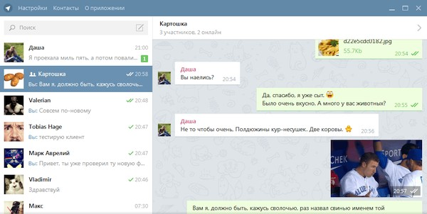 Telegram 1.8.12 Final Portable