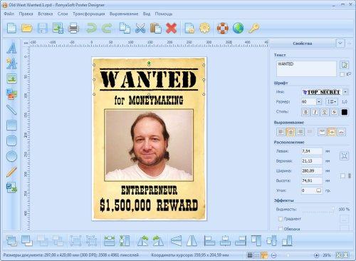 RonyaSoft Poster Designer 2.3.24 Portable