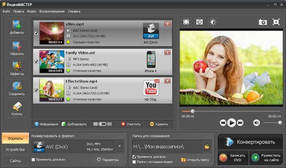 AMS ВидеоМАСТЕР 12.0 Portable