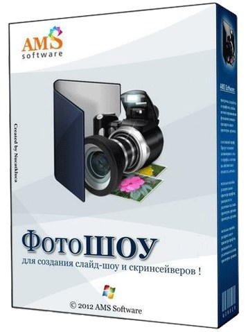 AMS ФотоШОУ PRO 15.0 Portable