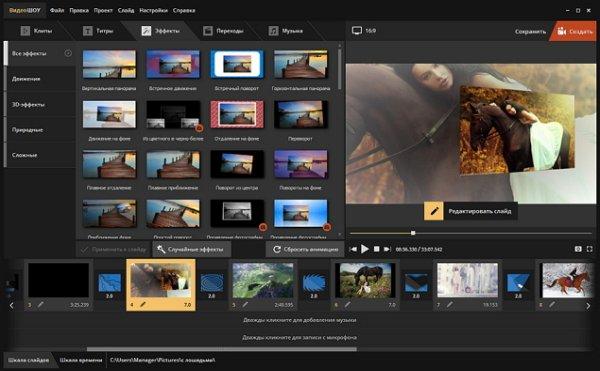 AMS ВидеоШОУ 3.15 Portable